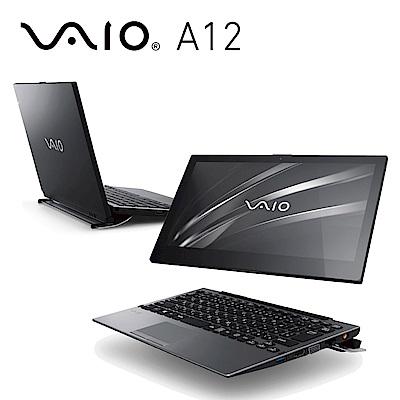 VAIO A12 12吋日本製二合一筆電 i5-8200Y/8G/256G/Pro深夜黑