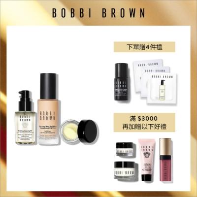 【官方直營】Bobbi Brown 芭比波朗 持久完美入門組
