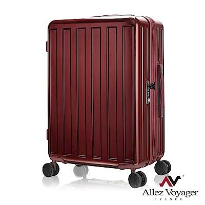 法國奧莉薇閣 28吋行李箱 PC大容量硬殼旅行箱 貨櫃競技場(酒紅)