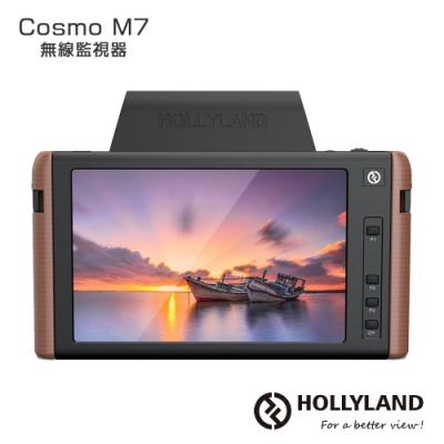 HollyLand Cosmo M7 無線監視器 7寸高亮度觸控圖傳監視器 1500nit 高亮度