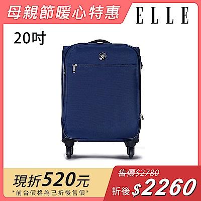 ELLE 20吋商務防盜超輕大容量購物布箱/行李箱- 藍色EL52071