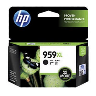 HP 959XL高容量黑色原廠墨水匣