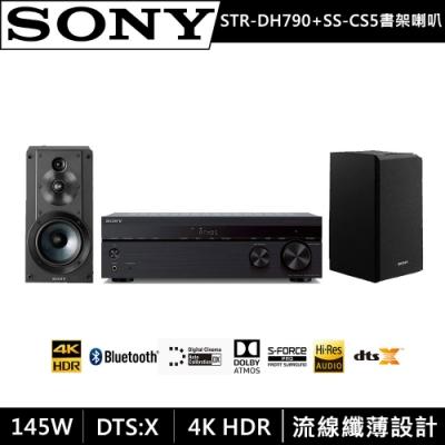 SONY 劇院組 (STR-DH790+SS-CS5書架喇叭)