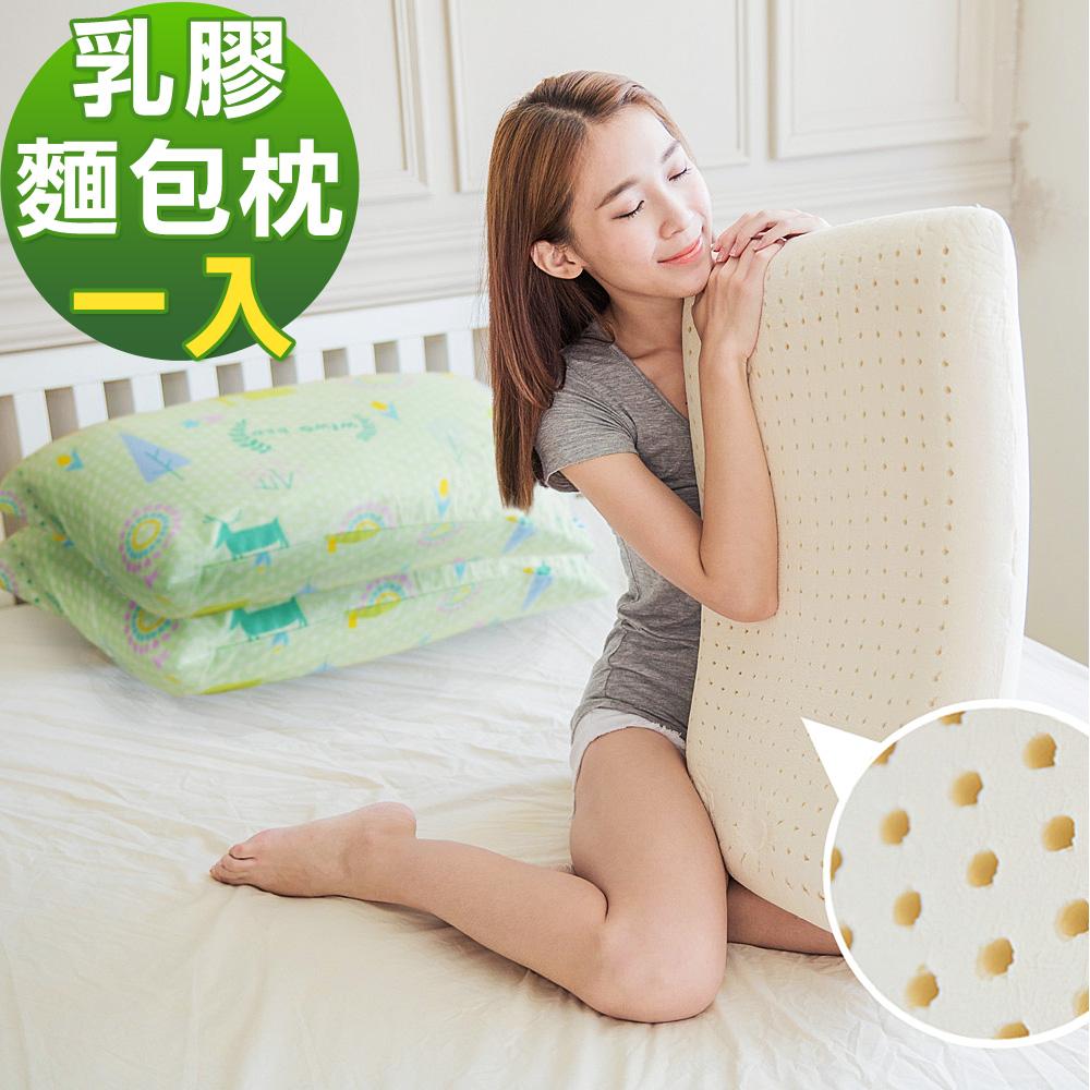 米夢家居-夢想家園系列-成人專用-馬來西亞進口純天然麵包造型乳膠枕-青春綠一入
