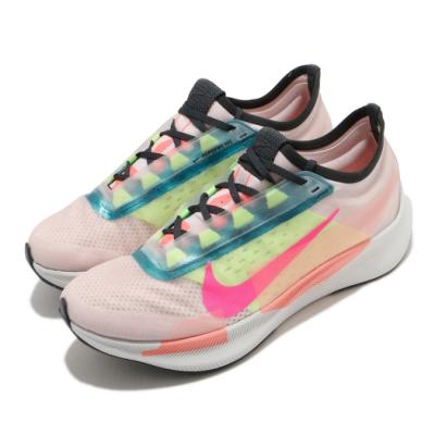 Nike 慢跑鞋 Zoom Fly 3 PRM 運動 女鞋 氣墊 避震 路跑 健身 球鞋 穿搭 粉 黃 CJ0404600