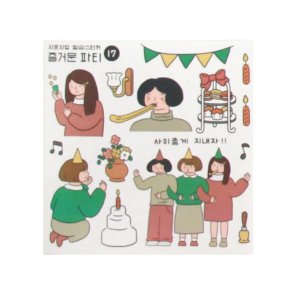 Indigo 女子日常自剪貼紙(4入)-17生日派對