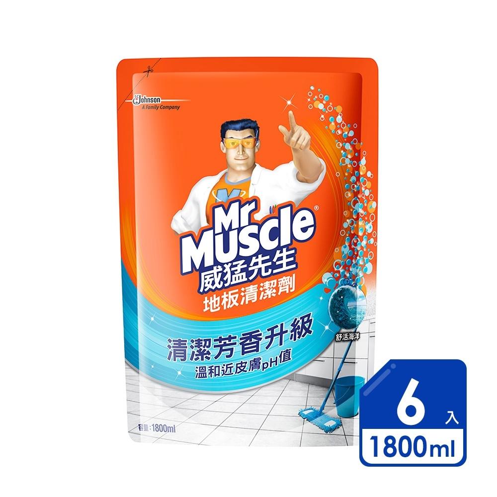 威猛先生 地板清潔劑1800ml舒活海洋(6入/箱)