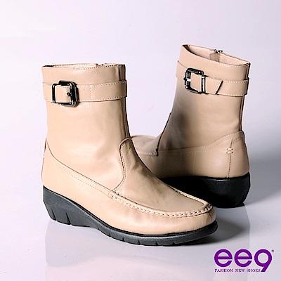 ee9 個性甜心帥氣極簡工程機車短筒靴~甜美杏