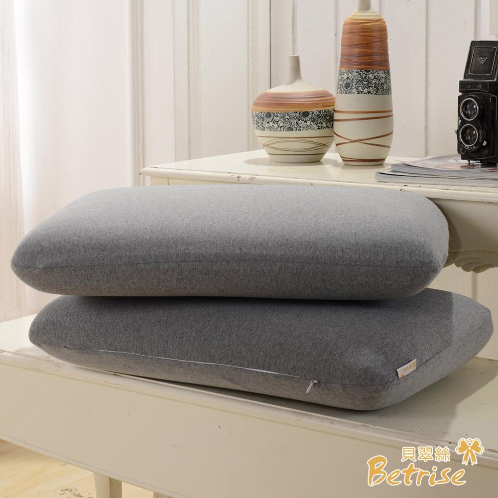 Betrise 睡眠品質-竹炭適壓記憶枕(超值買一送一)