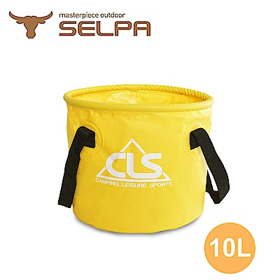 韓國SELPA 戶外多功能折疊水桶/儲水盆 10L