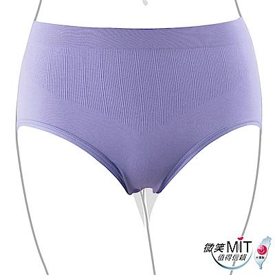推EASY SHOP-iMEWE 高腰三角褲(薰衣紫)
