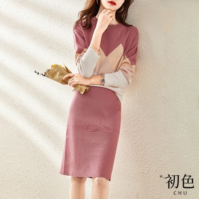 初色  休閒格紋顯瘦針織套裝裙-共2色-(F可選)