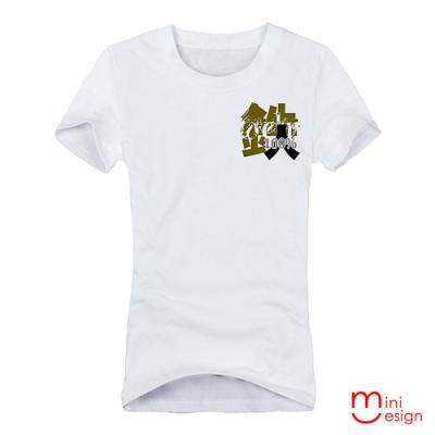 (女款)鐵人100%潮流短T 三色-Minidesign