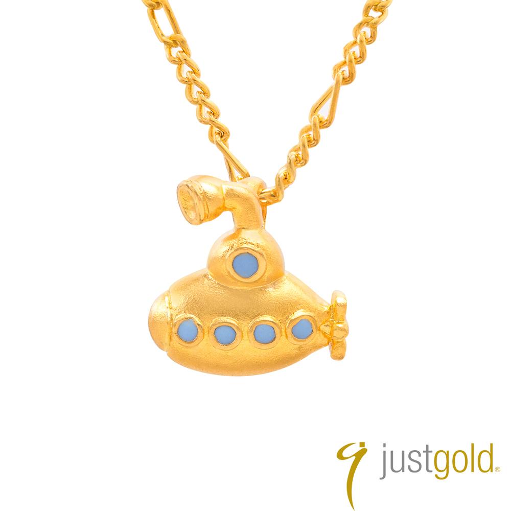 鎮金店Just Gold 黃金吊墜-深海潛艇