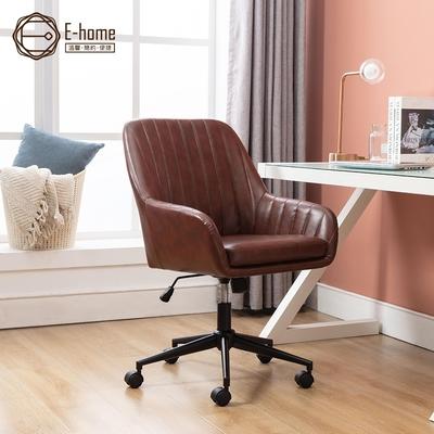 E-home Reese里斯簡約直紋皮質扶手電腦椅-棕色