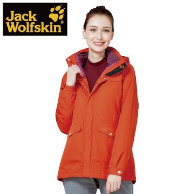 【Jack Wolfskin 飛狼】女 Agnes 兩件式 防水透氣保暖外套『柿橙』