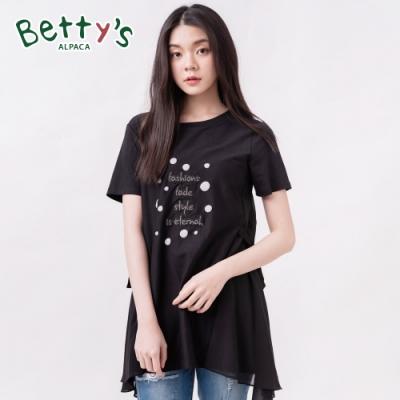 betty's貝蒂思 顯瘦傘狀長版上衣(黑色)