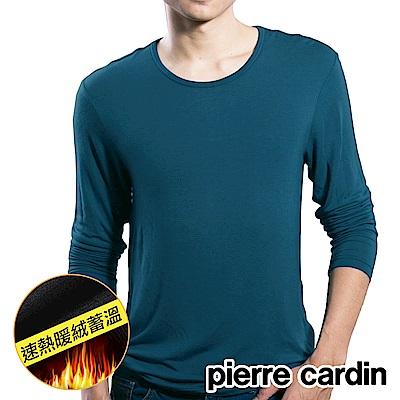 Pierre Cardin 皮爾卡登 保暖速熱蓄溫圓領長袖衫_土耳其藍
