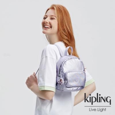 Kipling 時尚香檳淡雅紫輕巧迷你後背包-MINI BACKPACK