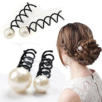 日本kiret 優雅系珍珠螺旋髮夾(大珍珠3入+小珍珠3入) 贈螺旋髮夾4入