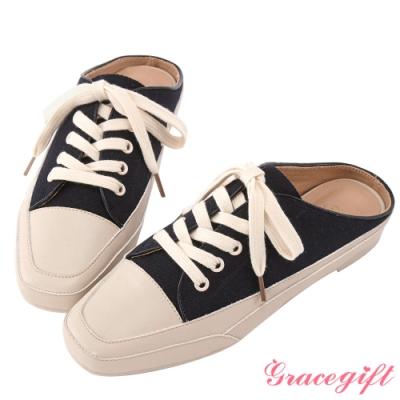 Grace gift-休閒布面方頭穆勒鞋 黑