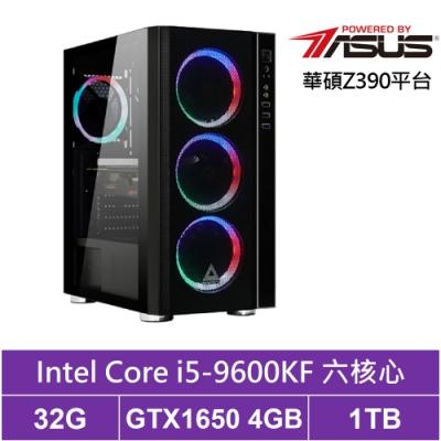 華碩Z390平台[雷焰賢者]i5六核GTX1650獨顯電玩機