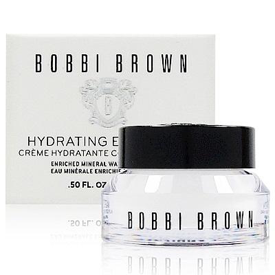 BOBBI BROWN 高保濕眼霜 15ml (公司貨) 附隨機專櫃化妝包乙份