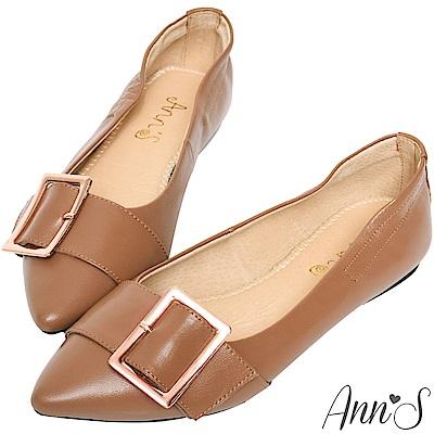 Ann'S隨性感的女人味-玫瑰金方扣全真皮尖頭平底鞋-棕