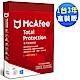 McAfee Total Protection 2019全方位整合1台3年 中文盒裝版 product thumbnail 1