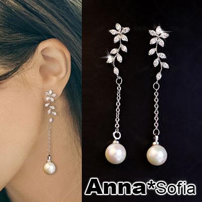 AnnaSofia 漫珠鋯花 925銀針耳針耳環(銀系)