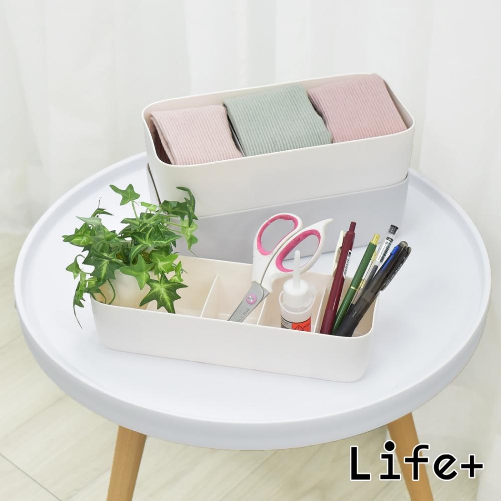 Life+ 分隔置物收納盒_3格/5格 (2入組)