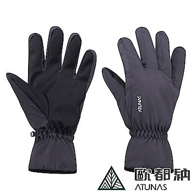 【ATUNAS 歐都納】防風防水保暖手套(A-A1854深灰(L)/機車/登山/滑雪配件)