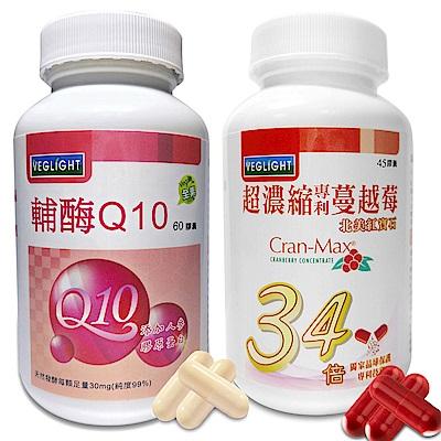 素天堂 輔酵素Q10(2瓶)+超濃縮蔓越莓(2瓶)