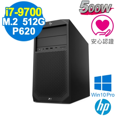 HP Z2 G4 Tower i7-9700/8G/660P 512G+1TB/P620