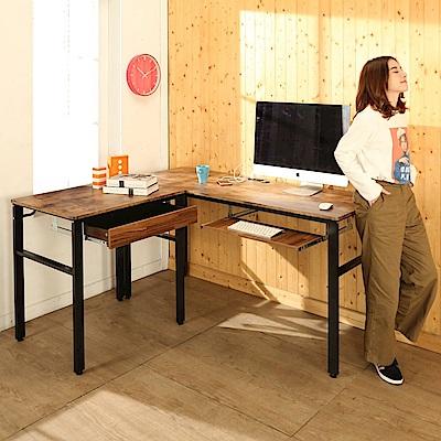 BuyJM低甲醛復古風L型160+80公分抽屜鍵盤穩重附插座工作桌-DIY