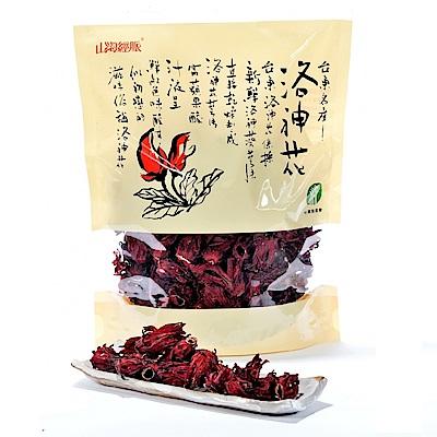 台東縣農會 洛神花(100g)