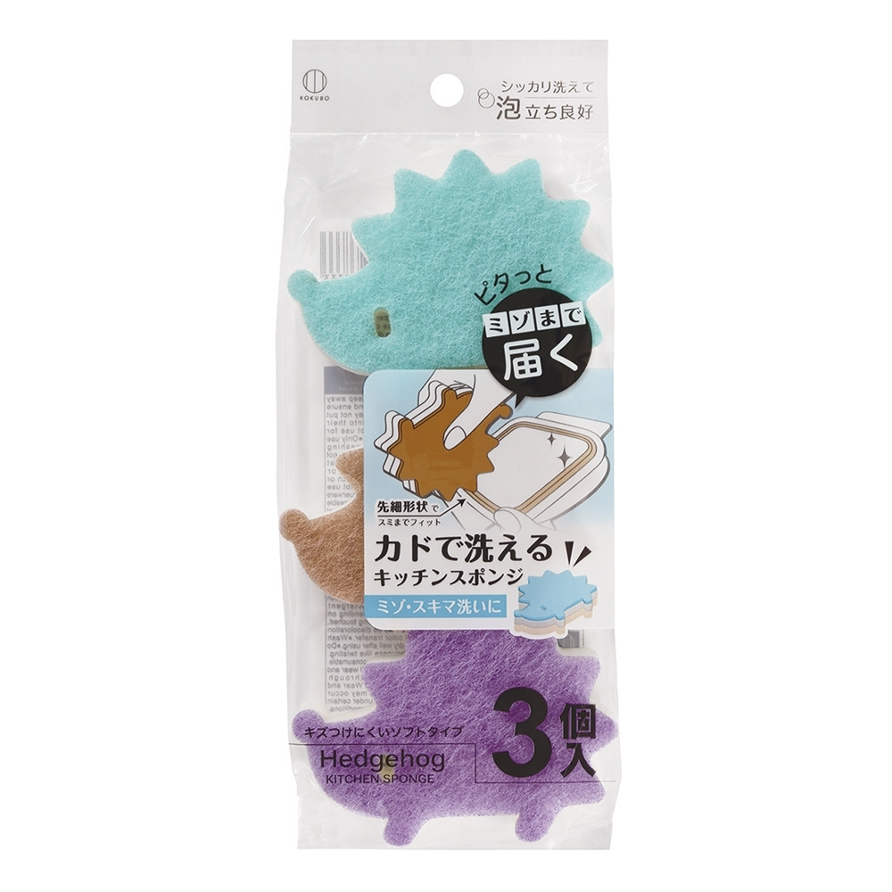 日本-小久保 刺蝟廚房清潔海綿(3入)