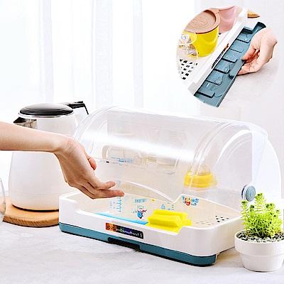 【Mr.box】多用途廚房收納盒-籃色