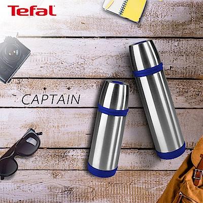 [買大送小] Tefal 特福 不鏽鋼隨行保溫瓶海軍藍(500ML+350ML)