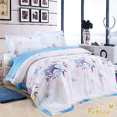 Betrise竹韻染意 加大-頂級植萃系列 300支紗100%天絲四件式兩用被床包組