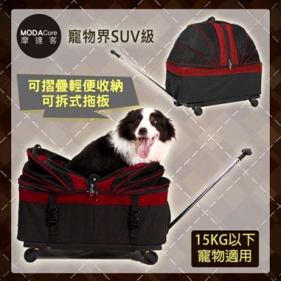 摩達客寵物-SUV級可折疊多功能大型寵物拉桿箱籠(紅黑款/四輪360度/可拆式拉桿拖板)