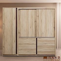 日本直人木業-MORAND北美橡木六抽滑門150CM加60CM開門衣櫃