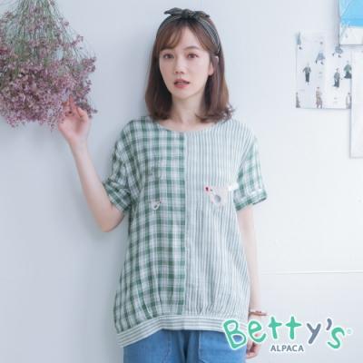 betty's貝蒂思 鄉村風格紋拼布條紋上衣(綠色)
