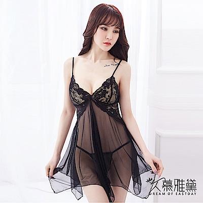 性感睡衣 輕盈誘惑蕾絲薄紗吊帶裙。黑色  久慕雅黛