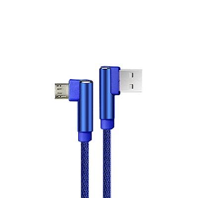 QLA LM120鋁合金L型Micro USB充電傳輸線-藍