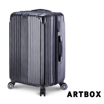 【ARTBOX】璀璨之城 26吋防爆拉鍊編織紋可加大行李箱(時尚黑)