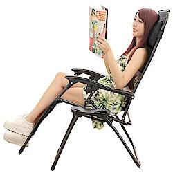 GTSTAR-(展示品) 特斯林傘布休閒躺椅-顏色隨機