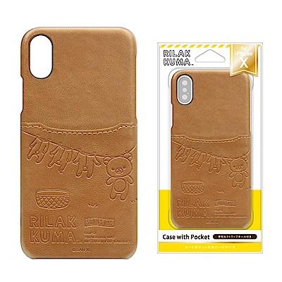 iPhone X 拉拉熊/角落生物 皮革/插卡/口袋 硬殼 5.8吋-拉拉熊曬衣...
