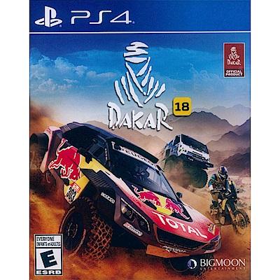 達卡拉力賽 18 Dakar 18 - PS4 英文美版