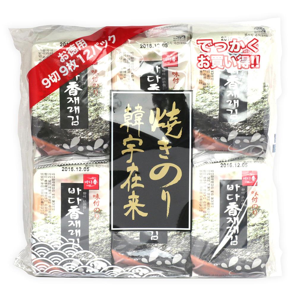 韓宇在來 韓國海苔超值包-原味(4.5gx12入)